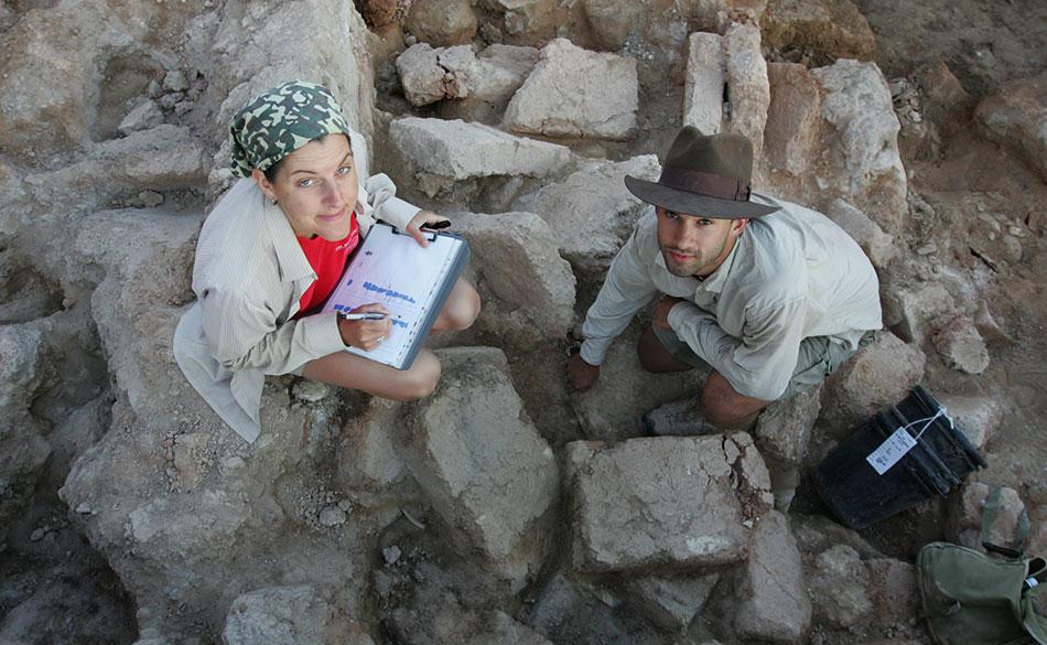 Beth Shemesh Judah: Institute For Field Research
